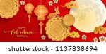 mid autumn festival with paper... | Shutterstock .eps vector #1137838694
