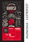 coffee restaurant menu. vector... | Shutterstock .eps vector #1137839237