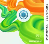 indian independence day concept ... | Shutterstock .eps vector #1137840851