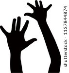 a kids hands silhouette vector | Shutterstock .eps vector #1137844874