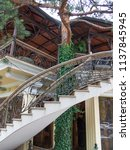 architecture modern building... | Shutterstock . vector #1137845945