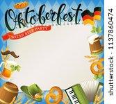 oktoberfest banner with hat ... | Shutterstock .eps vector #1137860474