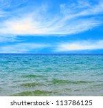 Beautiful tropical seascape - stock photo