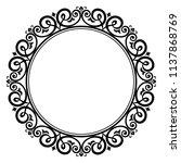 decorative frame elegant vector ... | Shutterstock .eps vector #1137868769