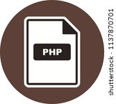 php icon vector | Shutterstock .eps vector #1137870701
