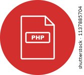 php file format | Shutterstock .eps vector #1137885704