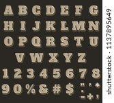 retro bold vintage font on dark ... | Shutterstock .eps vector #1137895649