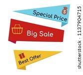 flat ribbon vector design on...   Shutterstock .eps vector #1137904715