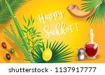 sukkot festival greeting card... | Shutterstock .eps vector #1137917777