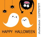 happy halloween card. two... | Shutterstock .eps vector #1137937577