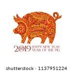 hand drawn zentangle ornate pig.... | Shutterstock .eps vector #1137951224