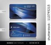 business card set. vector... | Shutterstock .eps vector #113795215