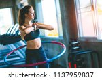 beautiful caucasian young woman ... | Shutterstock . vector #1137959837