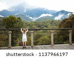 child hiking in mountains. kids ...   Shutterstock . vector #1137966197