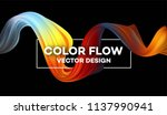 modern colorful flow poster.... | Shutterstock .eps vector #1137990941