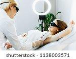 body care. underarm laser hair... | Shutterstock . vector #1138003571