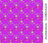ferris wheel color seamless...   Shutterstock . vector #1138014224