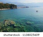mountain beach mogren. the... | Shutterstock . vector #1138025609