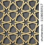 seamless symmetrical abstract...   Shutterstock .eps vector #1138030517