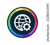 web settings   modern app button   Shutterstock .eps vector #1138031594