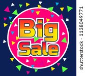 mega big sale promotion banner...   Shutterstock .eps vector #1138049771