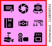 simple icon set of camera... | Shutterstock .eps vector #1138058531