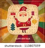 christmas vintage vector... | Shutterstock .eps vector #113807059