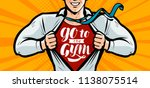 go to the gym  inspirational... | Shutterstock .eps vector #1138075514
