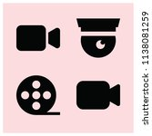 filled technology icon set such ... | Shutterstock .eps vector #1138081259