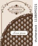 premium invitation or wedding... | Shutterstock .eps vector #1138095221