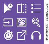 filled set of 9 interface icons ... | Shutterstock .eps vector #1138096121