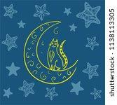 cat and half moon. vector...   Shutterstock .eps vector #1138113305