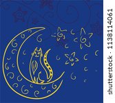 cat and half moon. vector...   Shutterstock .eps vector #1138114061