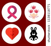 simple 4 icon set of gift...   Shutterstock .eps vector #1138118771