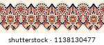 ikat geometric folklore... | Shutterstock .eps vector #1138130477