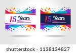 15 years anniversary colorful... | Shutterstock .eps vector #1138134827