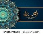 eid al adha calligraphy design... | Shutterstock .eps vector #1138147304