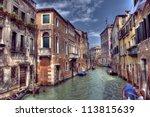 Boats   Gondola Down A Street...