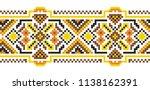 seamless vector border. folk... | Shutterstock .eps vector #1138162391