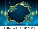 islamic holiday design with... | Shutterstock .eps vector #1138173464