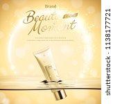 beauty moment tube float in... | Shutterstock .eps vector #1138177721