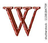 shiny red glass letter w in a... | Shutterstock . vector #1138184759