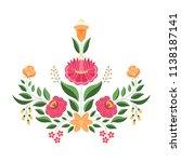 hungarian folk pattern vector....   Shutterstock .eps vector #1138187141