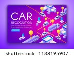 car recognition vector... | Shutterstock .eps vector #1138195907