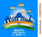 illustration of famous indian... | Shutterstock .eps vector #1138215014