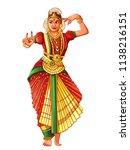 vector design of woman... | Shutterstock .eps vector #1138216151