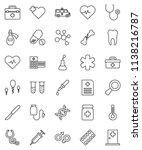 thin line vector icon set  ... | Shutterstock .eps vector #1138216787