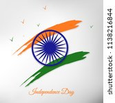 india independence day vector... | Shutterstock .eps vector #1138216844