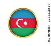 azerbaijan flag button  golden... | Shutterstock .eps vector #1138218614