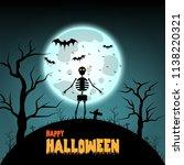 happy halloween ghost skeleton... | Shutterstock .eps vector #1138220321